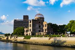 広島 Hiroshima, Japan