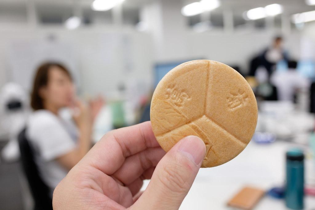 最中クッキー X7009152