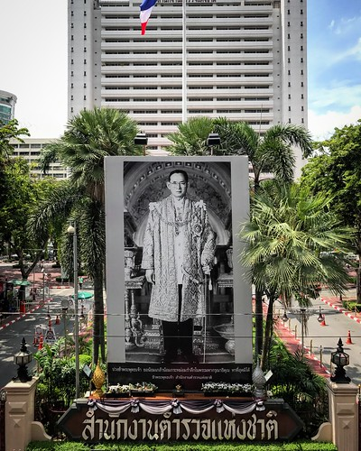 His Majesty, King Bhumibol Adulyadej