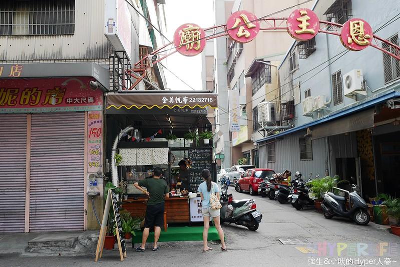 蔬服蛋餅_台中北區美食早餐 (2)