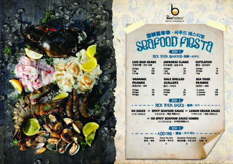 Sector 7_Seafood Fiesta_menu
