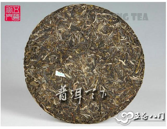 Free Shipping 2013 ChenSheng Beeng Bing ZhenMing Green Cake 400g YunNan MengHai Organic Pu'er Raw Tea Sheng Cha Weight Loss Slim Beauty