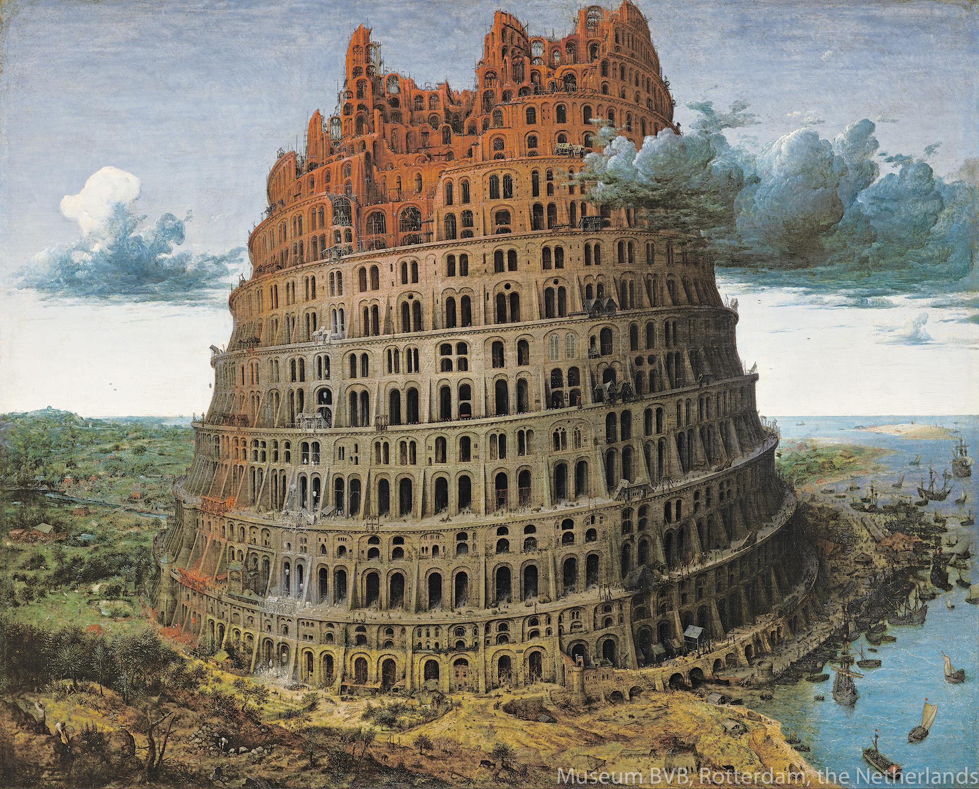 ピーテル・ブリューゲル1世《バベルの塔》(1568年頃)