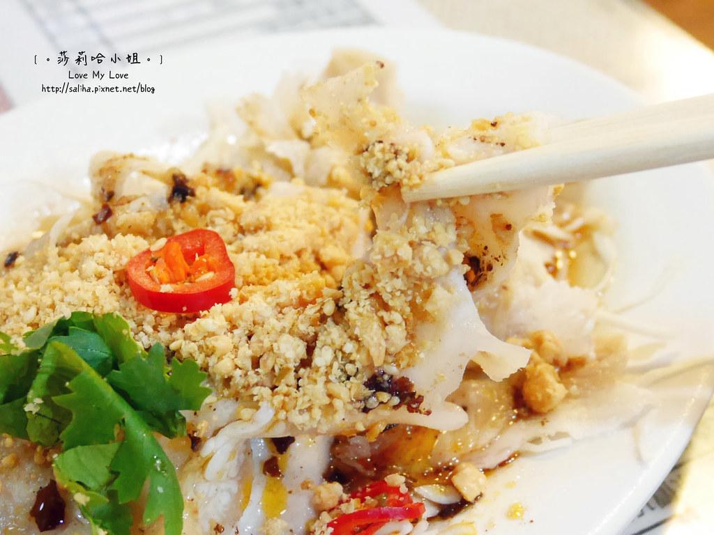 台北市政府站附近餐廳美食推薦滇味廚房雲貴料理 (12)
