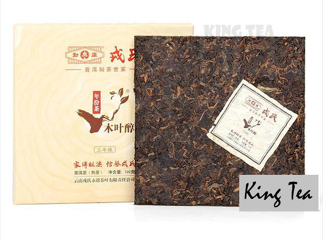 Free Shipping 2014 MENG KU RongShi MuYeChun 3 Years Brick 100g  YunNan Organic Pu'er Ripe Tea Cooked Shou Cha Weight Loss Slim Beauty (Copy)