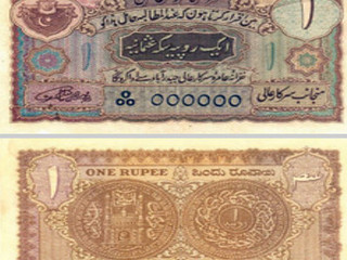 Hyderabad Currency