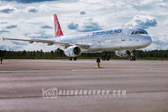 Planespotting at Pulkovo ( LED), Saint-Petersburg, Russia by The best from aviation