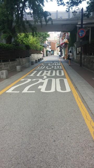 차없는 거리@안국동