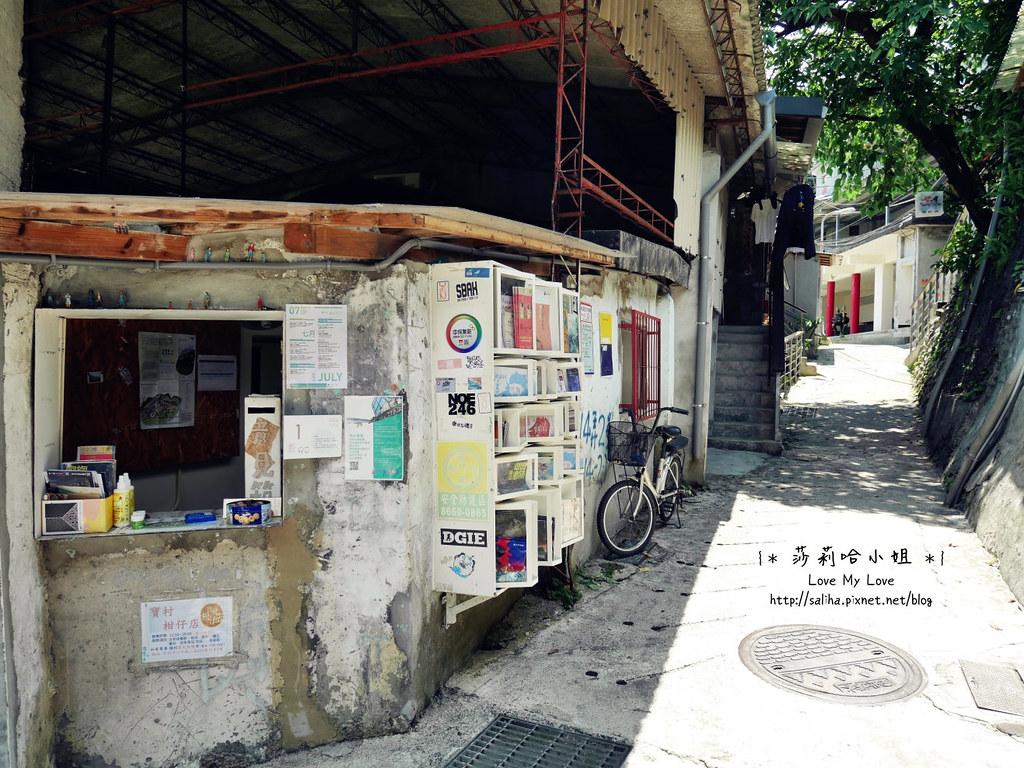 台北一日遊景點推薦公館寶藏巖 (16)