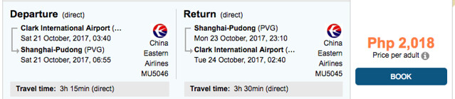 Clark to Shanghai Promo October 21 to 23, 2017