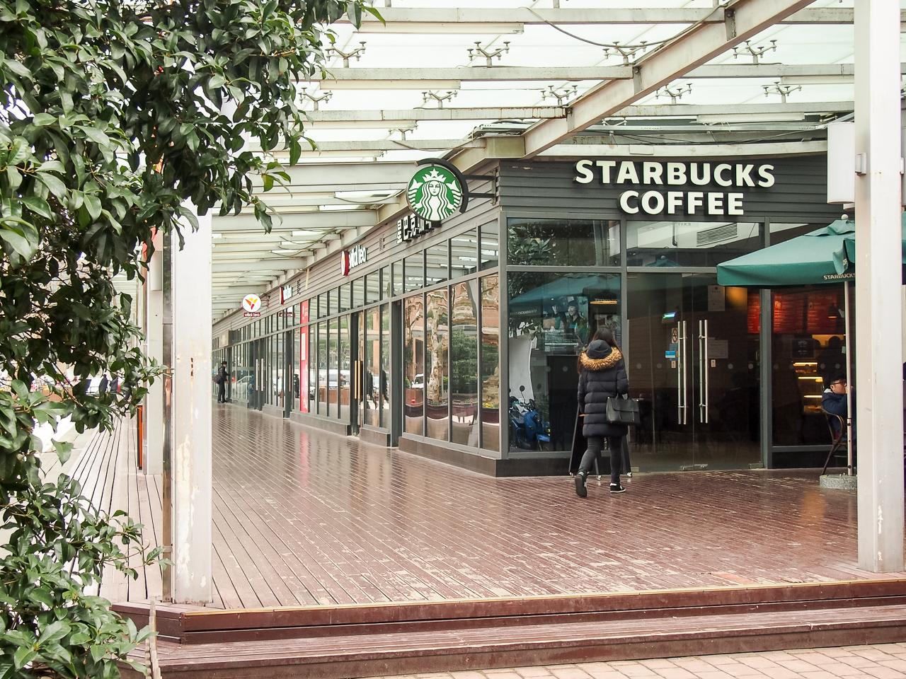 Starbucks Shanghai avoin wifi