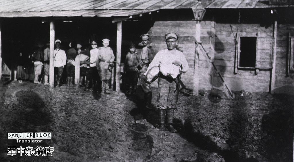 俄日战争俄军医务工作(日常写照)20