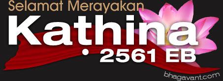kathina 2561 EB