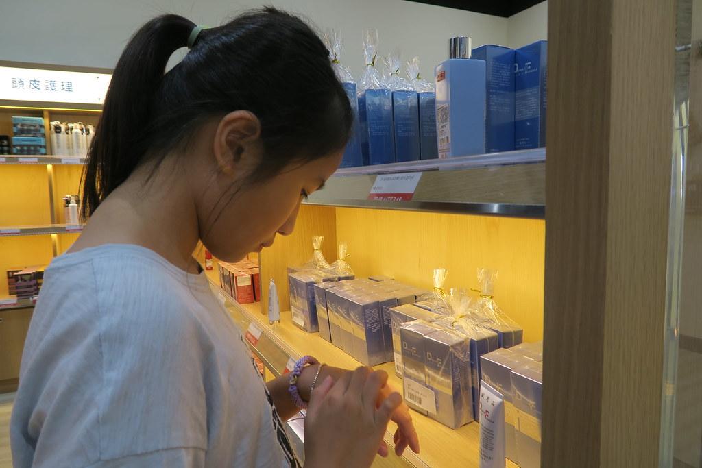 台塑生醫悠活館 (26)