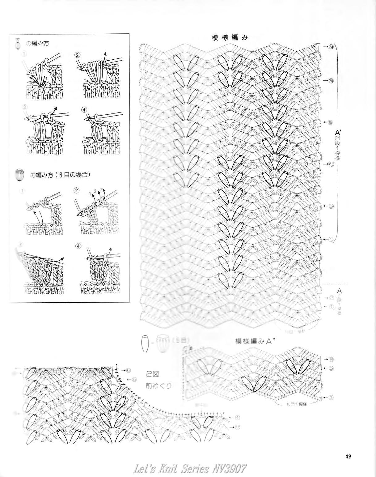 1362_Let_s_knit_series_NV3907_2001_kr_13 (3)