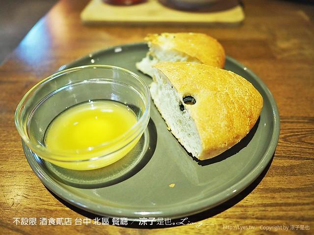 不設限 酒食貳店 台中 北區 餐廳 11