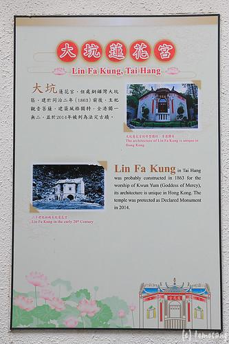 Lin Fa Kung