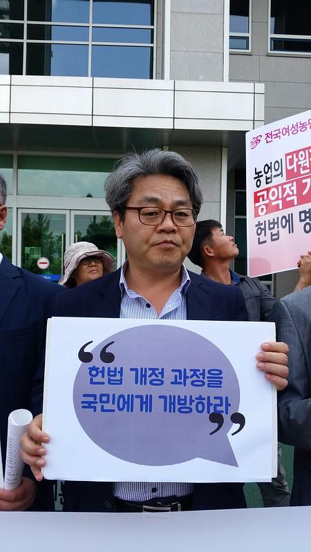 20170912_기자회견_대전개헌토론회_개헌넷