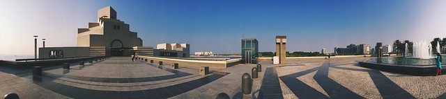 Museum of Islamic art. Doha -Qatar