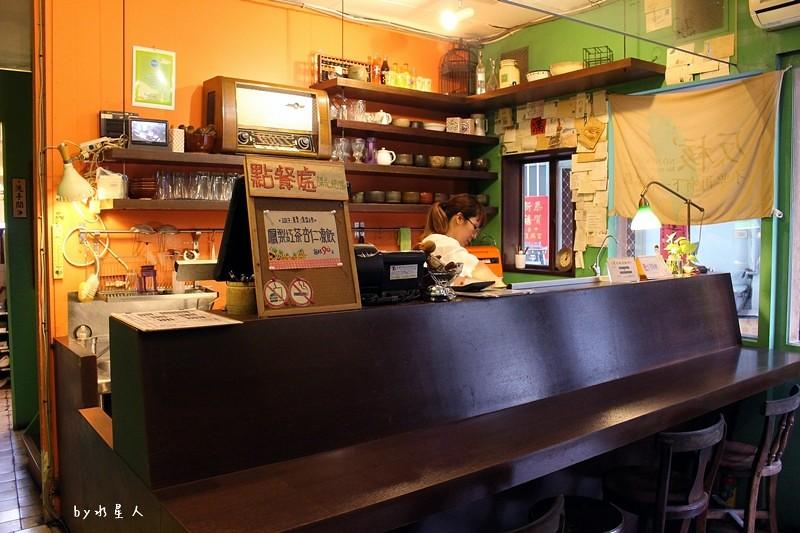 35538953703 f2c5b615e6 b - 三時茶房 | 超隱密老宅文青店,傳統甜品杏仁茶杏仁豆腐冰專賣,搭配酥脆油條