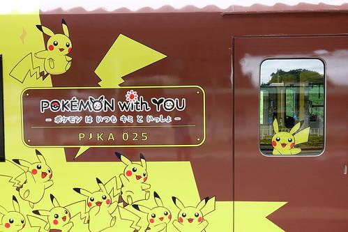 皮卡丘列車