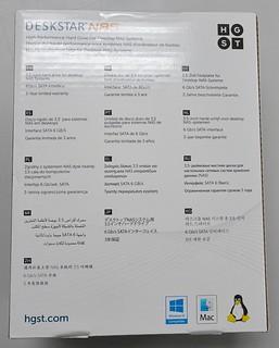 DSC04689