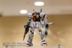 GUNDAM_BASE_TOKYO-251