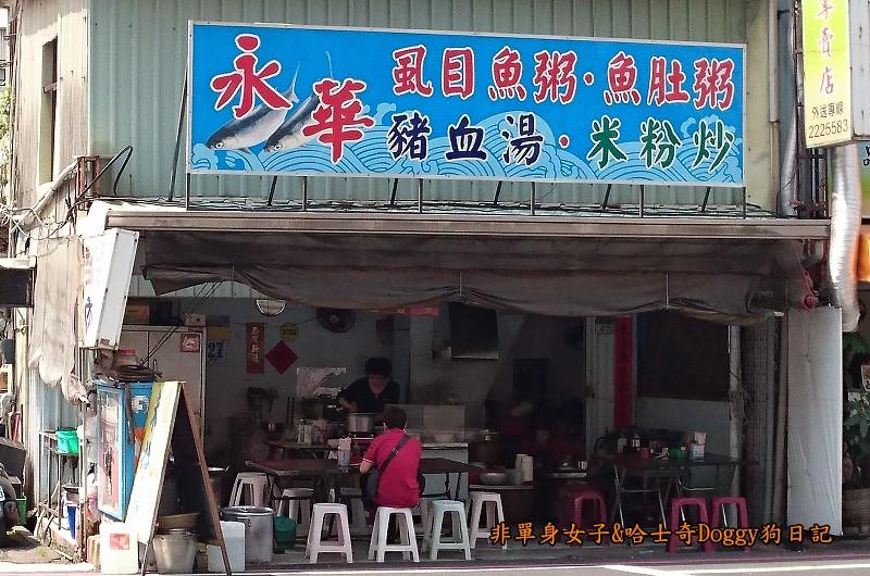 台南藍晒文創園區與美食21