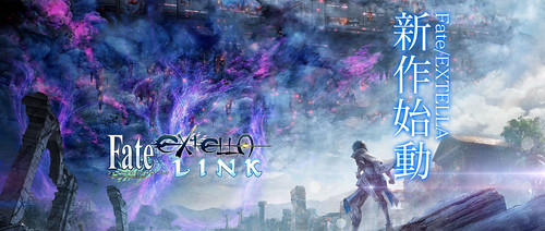 Fate_Extella_Link_Main_BG