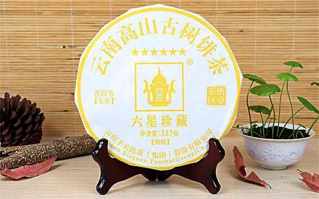 Free Shipping 2017 XiaGuan 6 Stars Cake Beeng 357g YunNan Organic Pu'er Pu'erh Puerh Raw Tea Sheng Cha