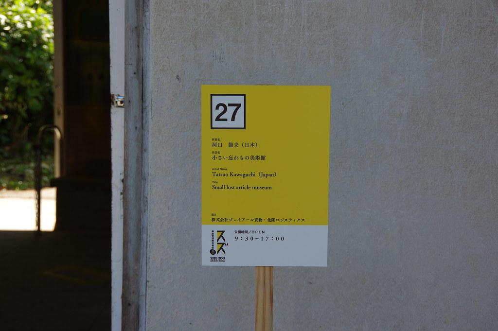 IMGP4473