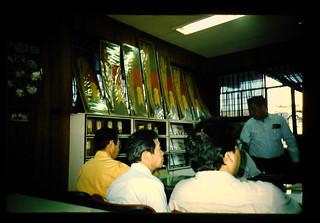 Maligaya Res.Train.Center = マリガヤ試験・訓練センター