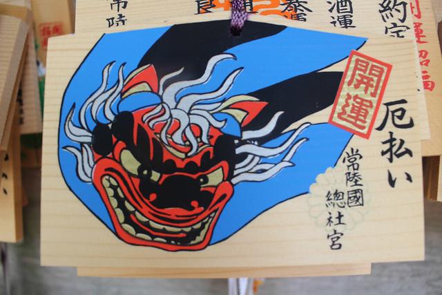 hitachisousyagu046
