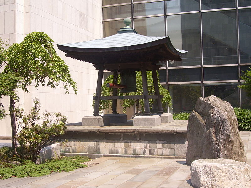 Japanese Peace Bell at United Nations Headquarters, New York, August 18, 2004