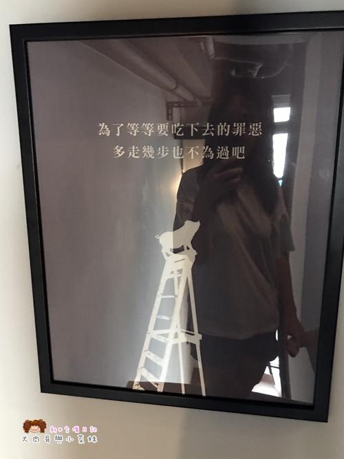 柴窯火腿製造所 新竹店 (9).JPG