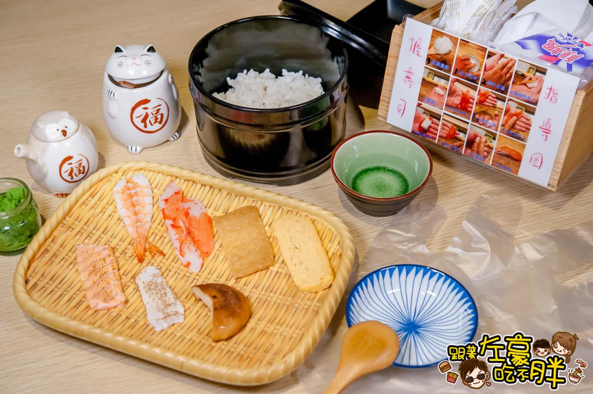 築饌日式料理丼飯壽司-59