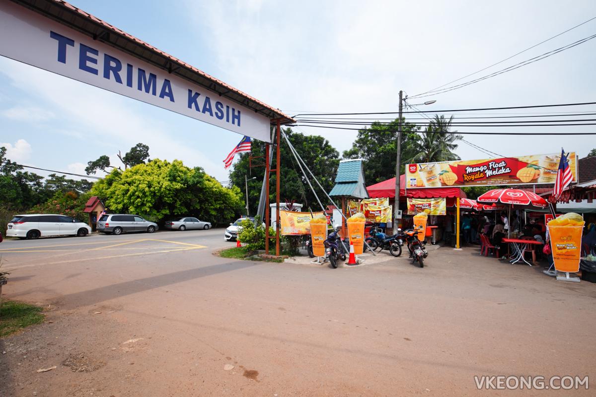Mango Float Royale Stall Melaka
