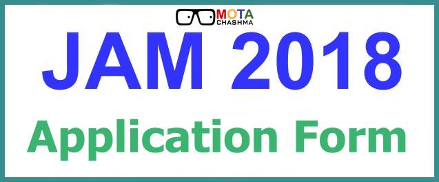 JAM 2018 Application Form