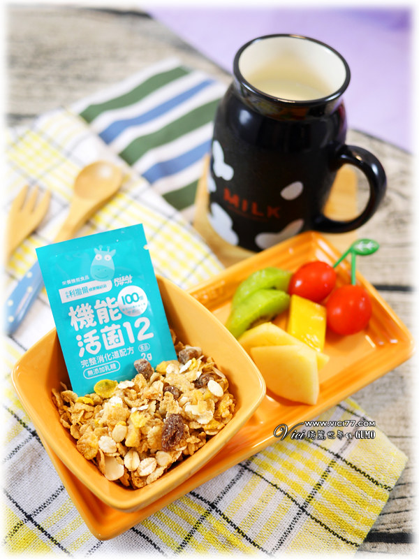0829牛奶早餐007