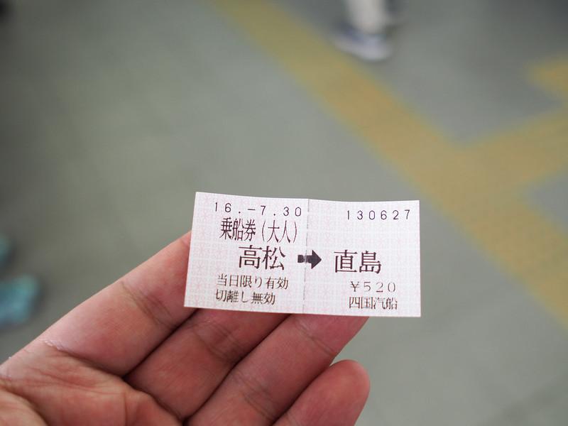 P7301363