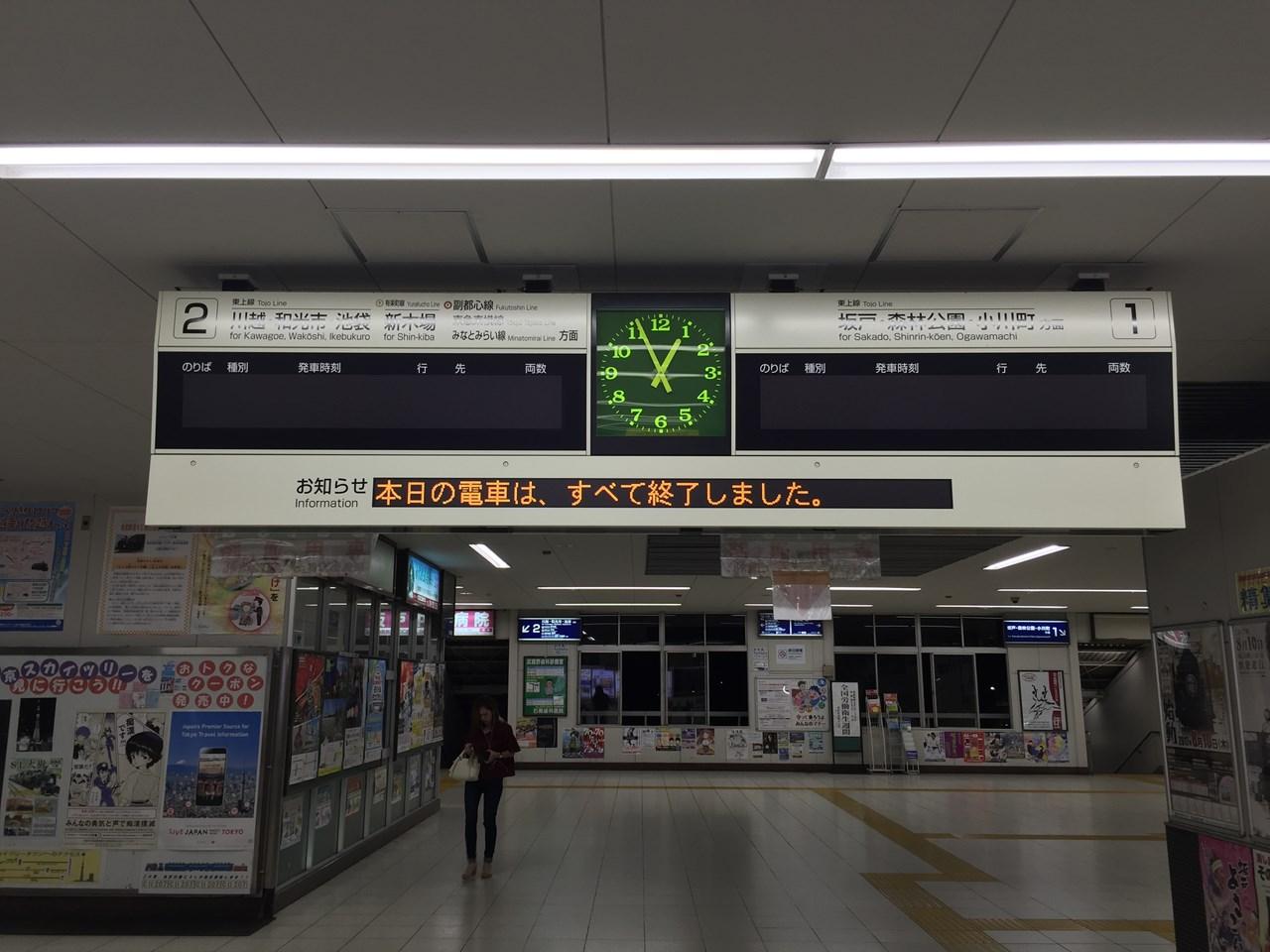 20170908_TsurugashimaStation