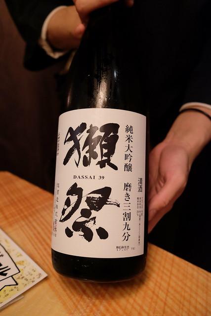 獺祭 純米大吟醸 磨き 3割9分