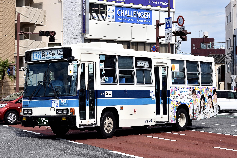 miyazaki_967