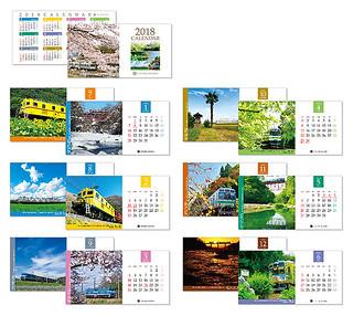2018年秩父鉄道の車両カレンダー