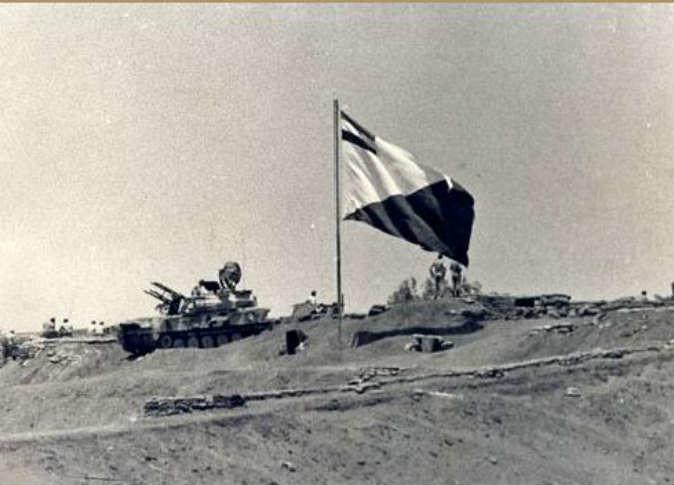 ZSU-23-4-1973-fec-1