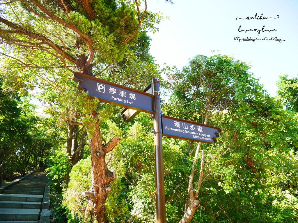 基隆踏青好走的登山一日遊景點推薦情人湖公園 (4)