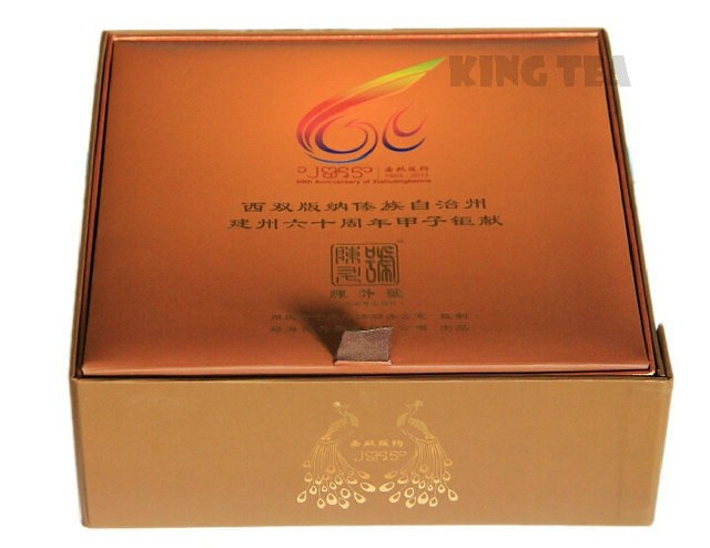Free Shipping 2012 ChenSheng Beeng Cake JiaZiJuXian Sheng 600g+ Cooked / Shou Cha=1200g YunNan MengHai Organic Pu'er Weight Loss Slim Beauty