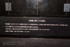 20170805-50