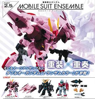 《機動戰士鋼彈》「重裝X重奏 武裝」新配色 『2.5彈』!機動戦士ガンダム モビルスーツアンサンブル2.5