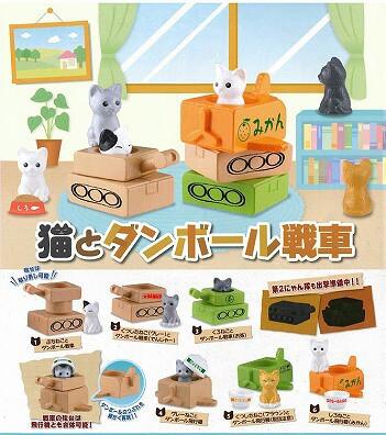 Epoch 「貓咪坦克」萌萌前進作戰!!猫とダンボール戦車
